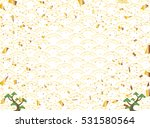 new year background of wave... | Shutterstock .eps vector #531580564