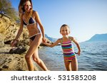 happy young woman and her... | Shutterstock . vector #531585208