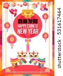 happy chinese new year... | Shutterstock .eps vector #531617464