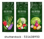 vegetarian banners set with... | Shutterstock .eps vector #531638950