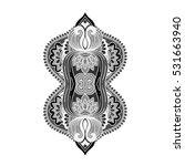 stylized monochrome grey vector ... | Shutterstock .eps vector #531663940
