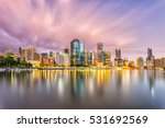 brisbane city lights | Shutterstock . vector #531692569