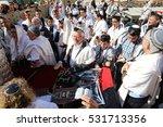 jerusalem  israel   november 2  ... | Shutterstock . vector #531713356