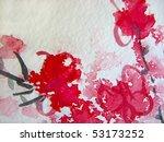 Cherry Blossoms Watercolor 4 - stock photo