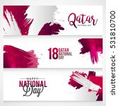qatar national day header or... | Shutterstock .eps vector #531810700