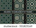 set of 3 arabic patterns... | Shutterstock .eps vector #531825169