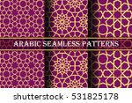 set of 3 arabic patterns... | Shutterstock .eps vector #531825178