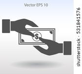 transfer money from hand to... | Shutterstock .eps vector #531841576