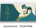 indian wedding card  gold and... | Shutterstock .eps vector #531847888