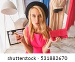 confident female fashion... | Shutterstock . vector #531882670