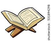 koran opened with wooden holder ... | Shutterstock .eps vector #531894298