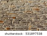 Stone Wall Rustic Texture ...