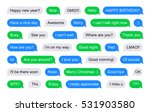 sms bubbles short messages | Shutterstock .eps vector #531903580