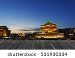 china's ancient city of xi'an ... | Shutterstock . vector #531930334