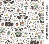 cute baby pandas vector... | Shutterstock .eps vector #531969328