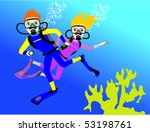 scuba divers int he sea | Shutterstock .eps vector #53198761