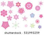 stylized colorful flower bud...   Shutterstock .eps vector #531993259