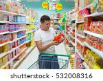shopping in super market. guy... | Shutterstock . vector #532008316