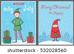 vector set of creative greeting ... | Shutterstock .eps vector #532028560