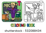 coloring picture or coloring... | Shutterstock .eps vector #532088434