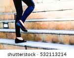 walking upstairs  close up view ... | Shutterstock . vector #532113214