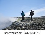 hikers watch the inside of the... | Shutterstock . vector #532133140