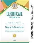 certificate retro design... | Shutterstock .eps vector #532163824
