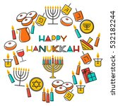 hanukkah holiday background.... | Shutterstock .eps vector #532182244