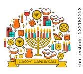 hanukkah holiday background.... | Shutterstock .eps vector #532182253