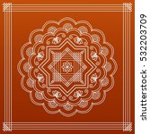 meditation mandala. indian... | Shutterstock . vector #532203709