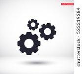 gear icon | Shutterstock .eps vector #532219384