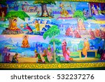 yangon  myanmar   aug 24  2016  ... | Shutterstock . vector #532237276