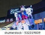 odaiba  japan   november 16 ...   Shutterstock . vector #532319839