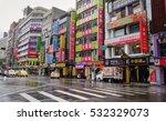 taipei  taiwan   nov 23  2016.... | Shutterstock . vector #532329073