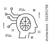brain vector icon | Shutterstock .eps vector #532391758