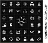 business planning icons...   Shutterstock . vector #532393039