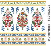colorful ethnic indian pattern   Shutterstock .eps vector #532403128