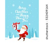 holiday christmas background... | Shutterstock .eps vector #532409164