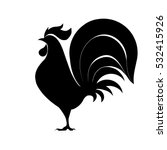 rooster silhouette  vector... | Shutterstock .eps vector #532415926
