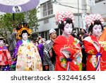 tokyo  japan   april 9  2016 ... | Shutterstock . vector #532441654