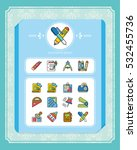 icon set stationery vector | Shutterstock .eps vector #532455736