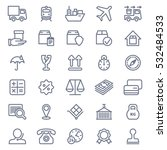 linear icons set of logistics.... | Shutterstock .eps vector #532484533