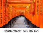 Red Tori Gate At Fushimi Inari...