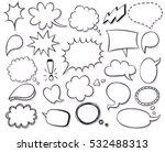 hand drawn vector sketch speech ... | Shutterstock .eps vector #532488313