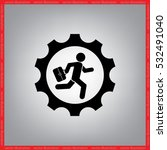 man in gear icon vector... | Shutterstock .eps vector #532491040