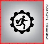 man in gear icon vector... | Shutterstock .eps vector #532491040