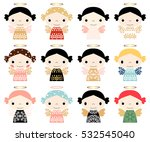 cute christmas angel ornaments... | Shutterstock .eps vector #532545040