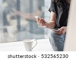 digital lifestyle blog writer...   Shutterstock . vector #532565230