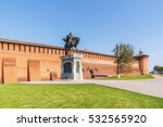 kolomna. the monument to dmitry ... | Shutterstock . vector #532565920