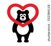 bear vector icon | Shutterstock .eps vector #532584118